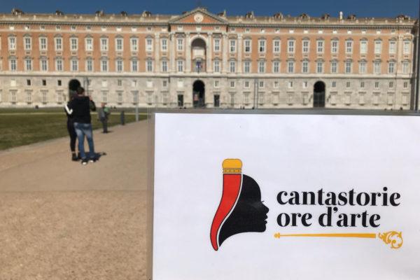 cantcantastorie_reggia_caserta_3